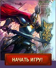 CARNAGE (RUS)
