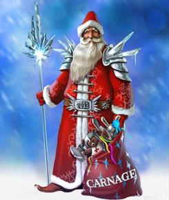 Дед Мороз Саркела